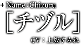Name:Chizuru[チヅル]