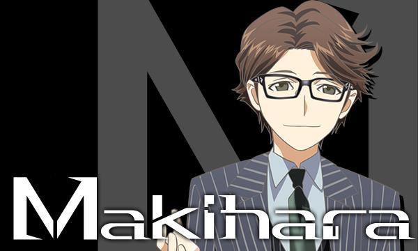 Makihara