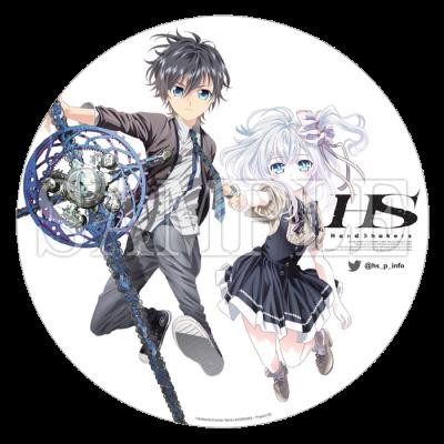 【宣伝】HS_うちわ_デザインura面_sample_s